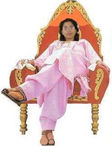 reemawati